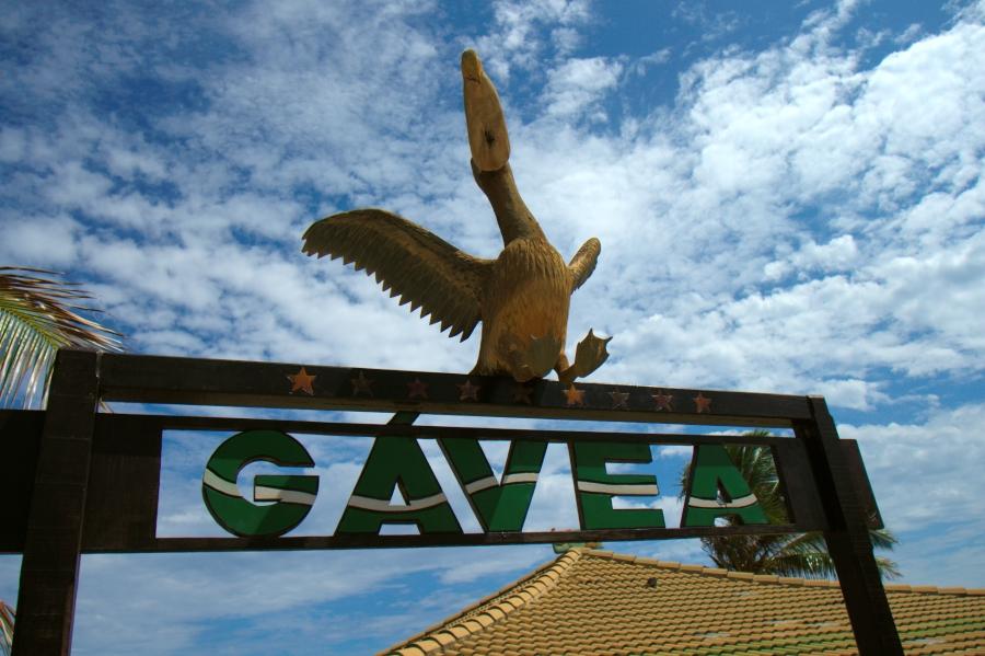 Символ «Gavea»